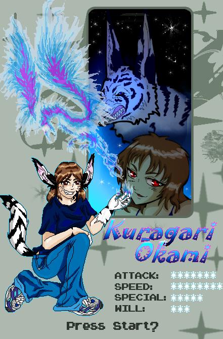 KuragariOkami's Profile Picture