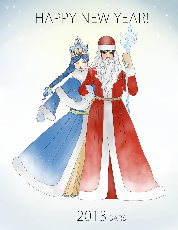 Happy New Year Gruvia! by BarsOrigami