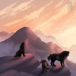 Mountain Trek: Part 1