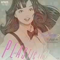 Plastic Love II - Plastic Love by hinxlinx