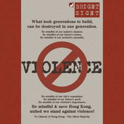 Anti-violence