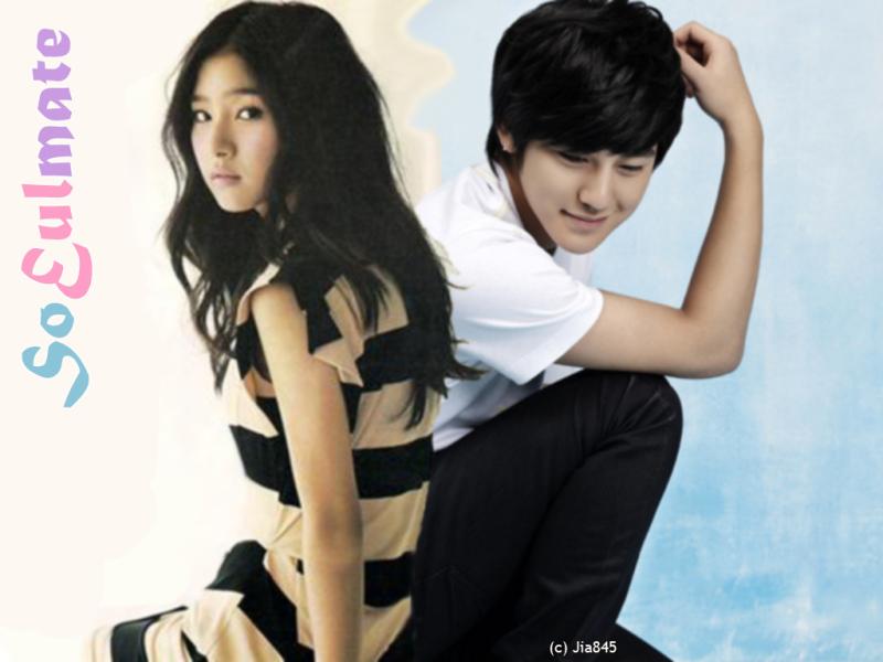 Kim Bum movies with kim so eun