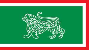 Persian Republic