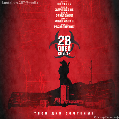 28 days later analysis 28 days is a 2000 american comedy-drama film directed by betty thomas sandra bullock plays gwen cummings later that evening, in a moment of weakness.