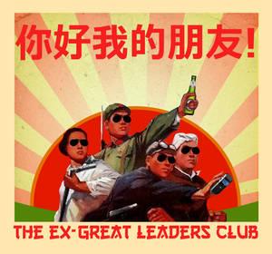 Great Leaders shirt