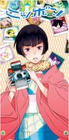 Hetalia Bookmark JAPAN