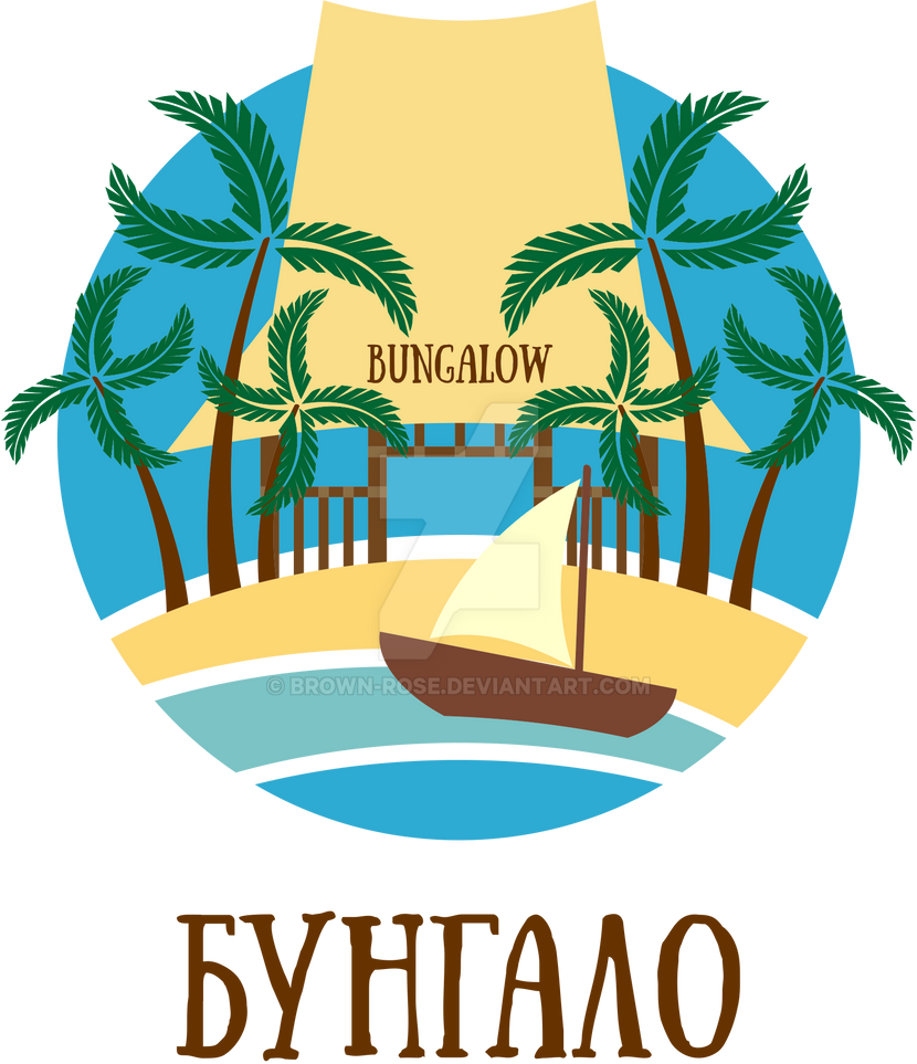 Logo design for a travel agency Bungalow by brown-rose