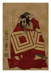 Cannibal Shogun