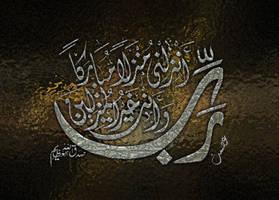 Islamic wallpaper by azZmet