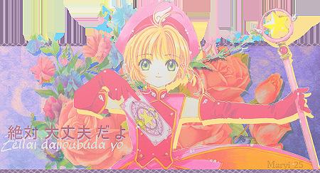 Firma Cardcaptor Sakura by littledevilcafe