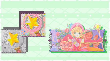 avatar+firma Cardcaptor Sakura by littledevilcafe