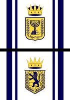 Royal Standard of Israel by Gouachevalier