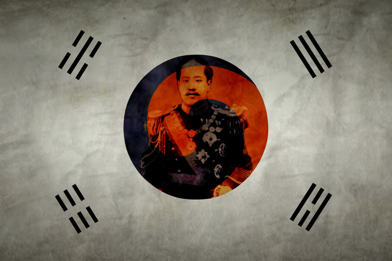 Korean Monarchist Wallpaper
