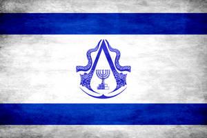 Israeli Assassins Flag by Gouachevalier