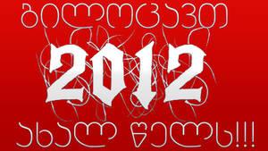 Happy new year 2012 on Georgian language