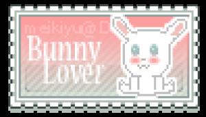 amily-cute-devil's Profile Picture