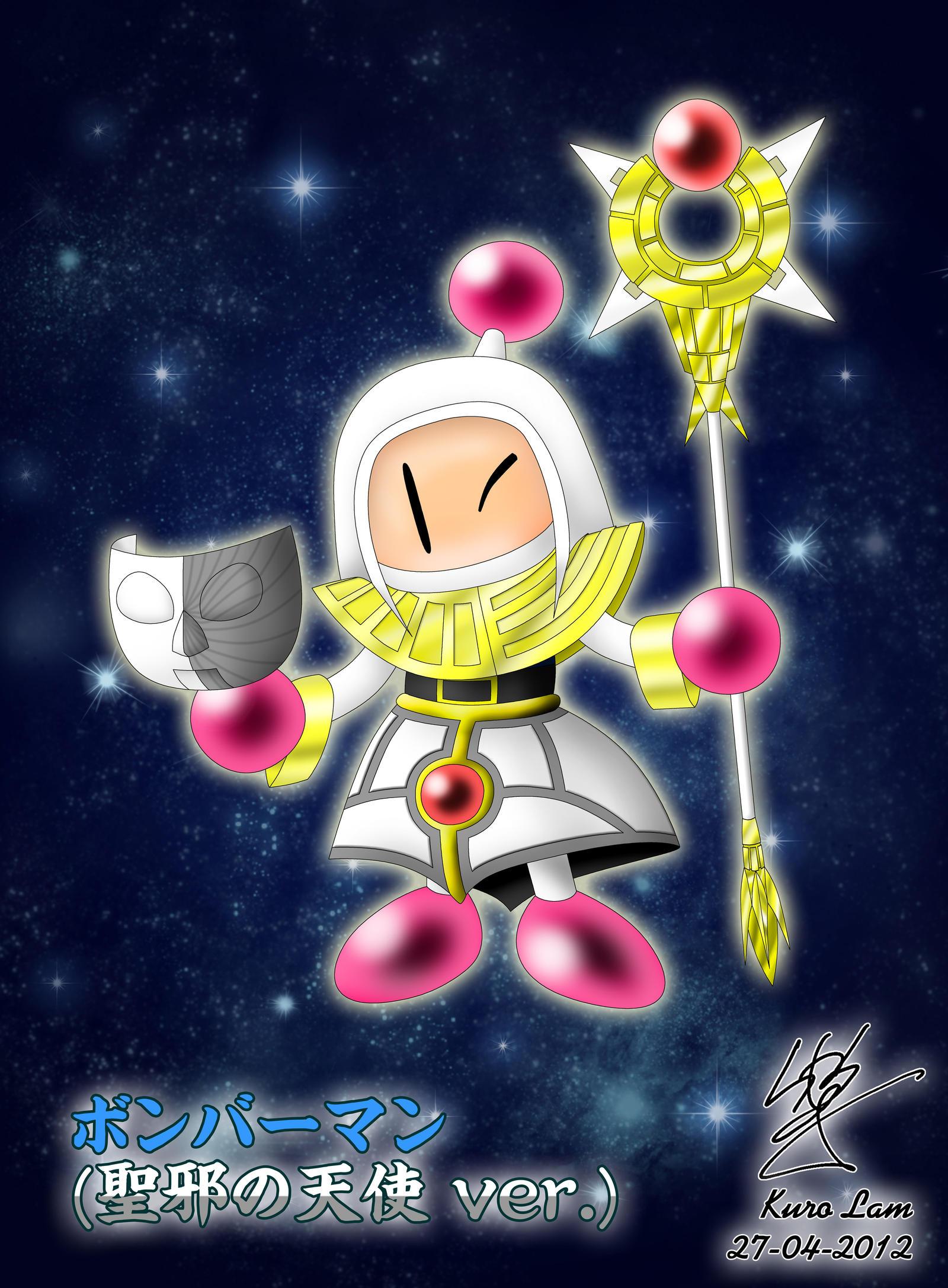 Bomberman Angel of Light and Shadow Costume by kuro on