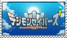 Digimon Savers Stamp by WaitoChan