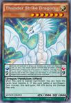 Thunder Strike Dragon [Card]