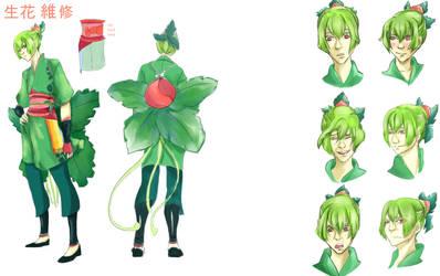 Z-Seika by Leafirefly