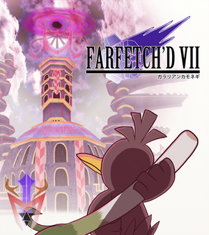 Farfetch'd VII