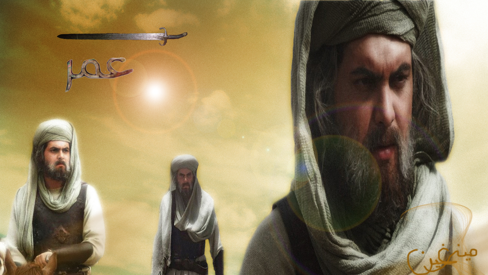 Умар ибн аль хаттаб смотреть онлайн 6 фотография