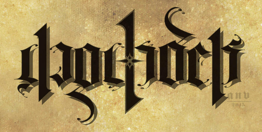Ambigram1 by stelle-astrophel