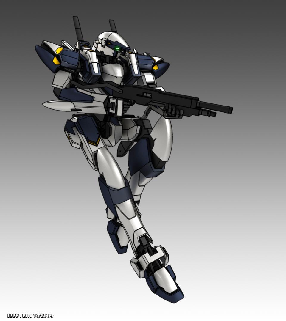 ARX-7 Arbalest -Final- by Illsteir