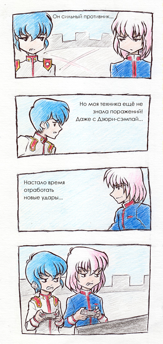 Battle of geniuses by Utena-Lina
