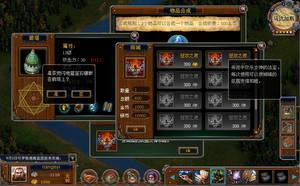 game interface by nangeyi