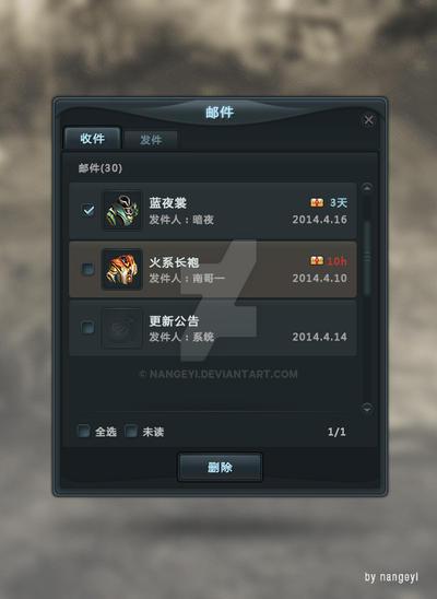 Mail2 by nangeyi