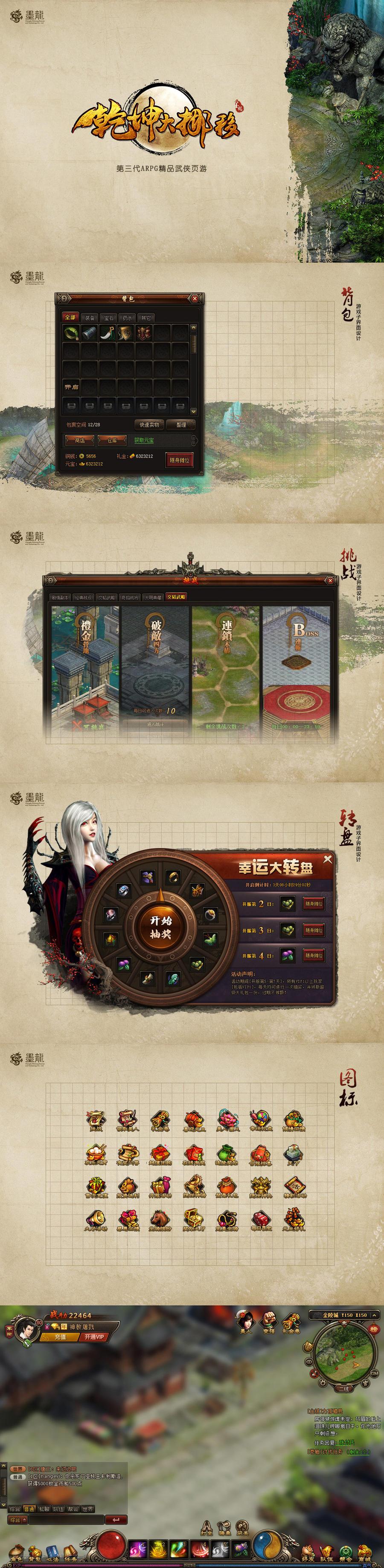 qiankundanuoyi by nangeyi
