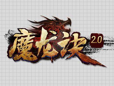 dragon by nangeyi