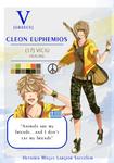 HMLS: CLEON