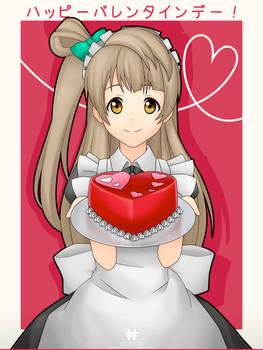 Kotori Minami's Valentine's Gift for You