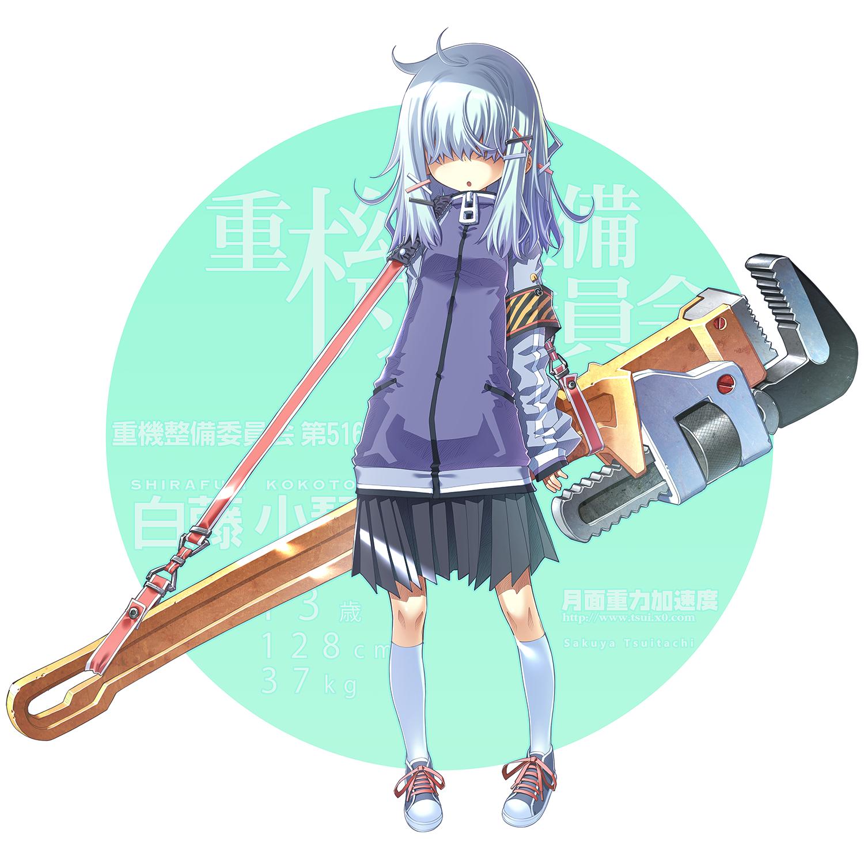 rakugaki by SakuyaTsuitachi
