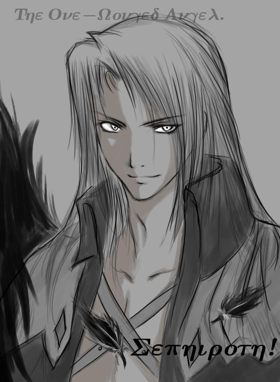 juste pour rire Sephiroth_by_kumagoroPOWER