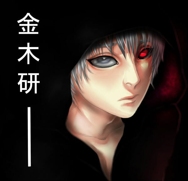 Kaneki Ken by shinekonoyaro