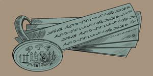 Chola sepeadu coper plate script