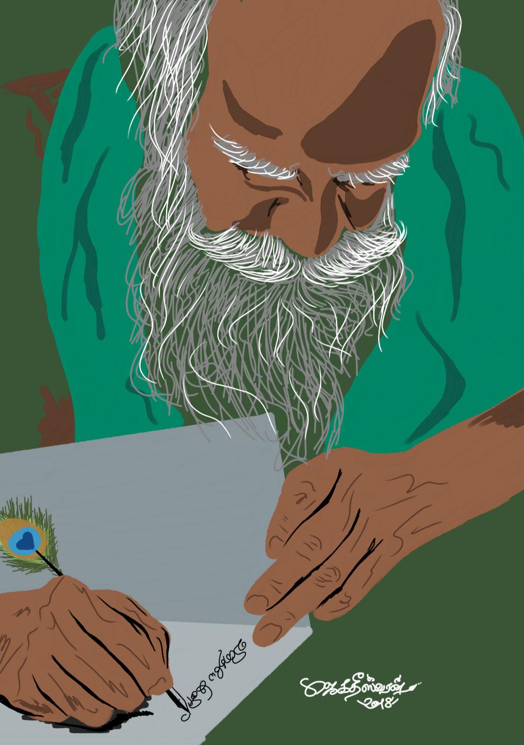 G. Nammalvar digital painting free download