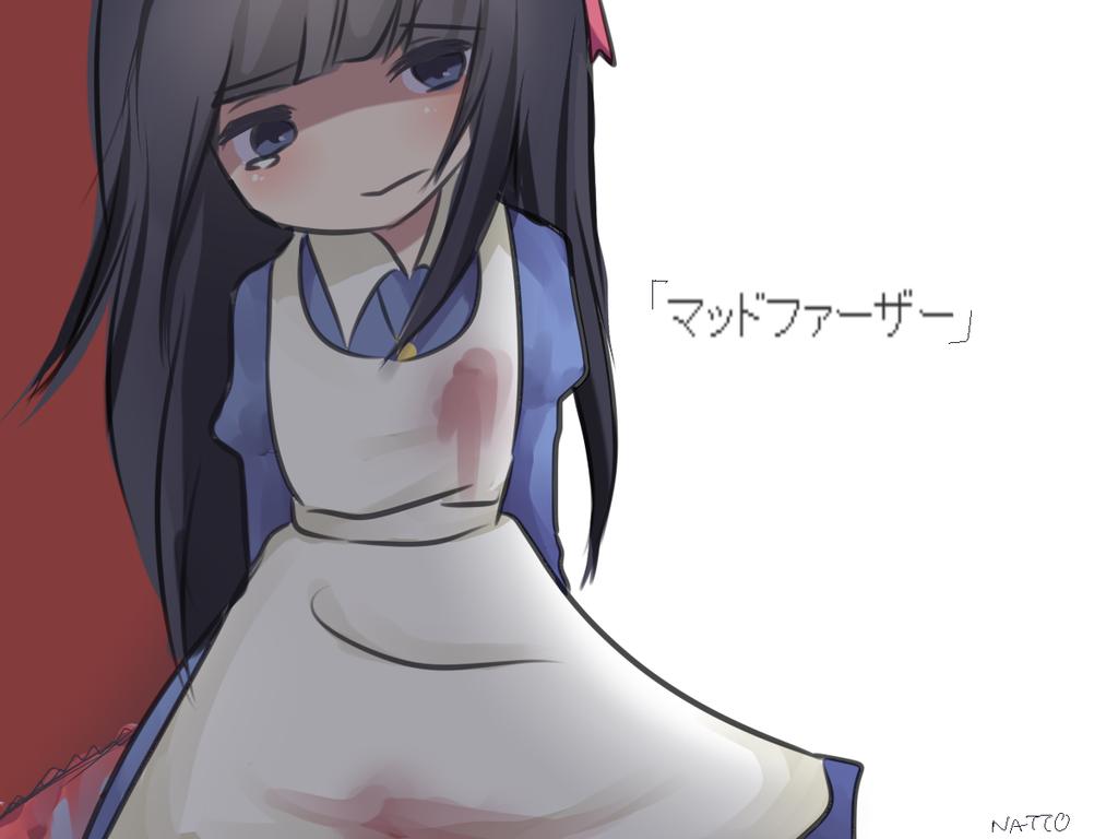 aya by natto-ngooyen