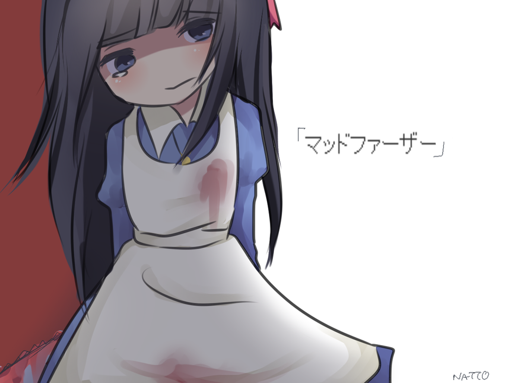 aya by natto-uzumaki