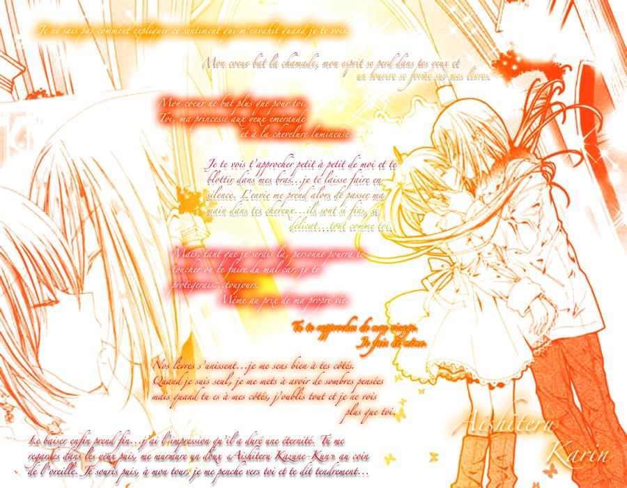 Natsu's Créas Aishiteru_KxK_Version_Kazune_by_Tanusi