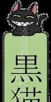 KuroNeko - Trigun - BM by Daevaofthenight