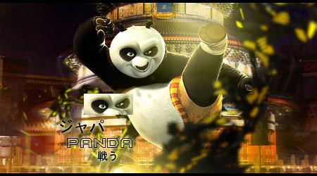 Kung Fu Panda - O mestre das artes marciais XD Kung_fu_panda_by_iphoz-d4k6zxz