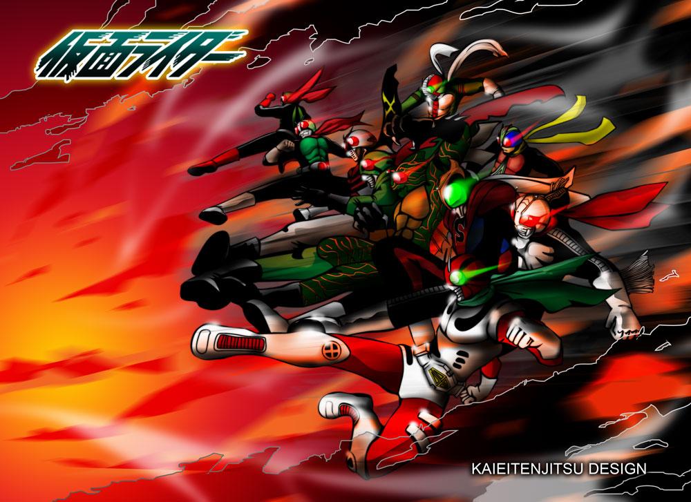 riders kick by Kaieitenjitsu