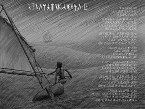 Jtek Kiva Listama (Song of Kiva Listama)
