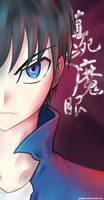 shiki - full-colored