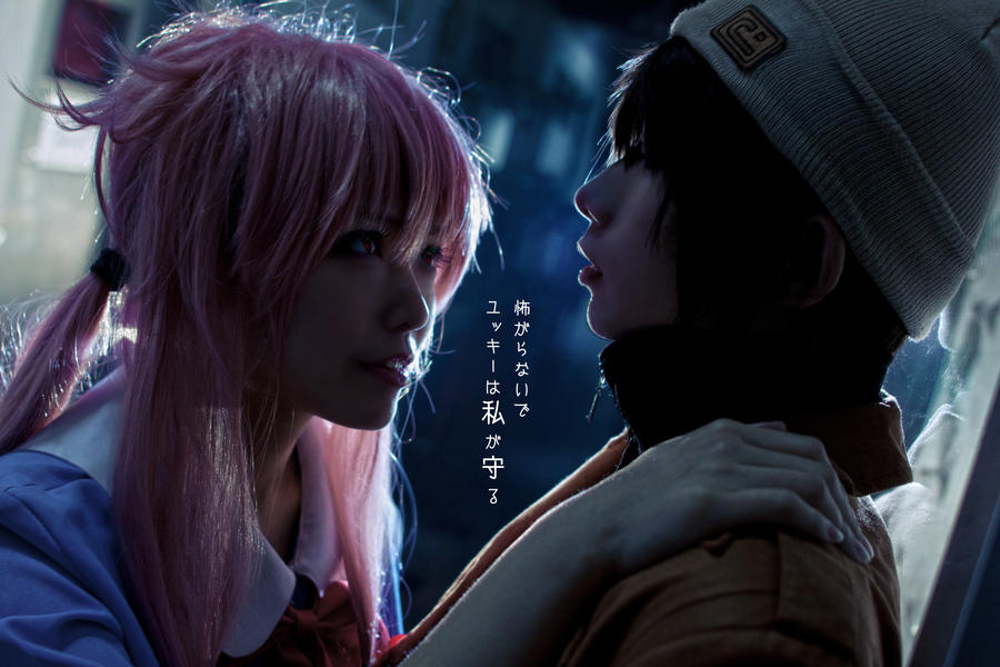the future diary - i'll protect you by Godling-Studio