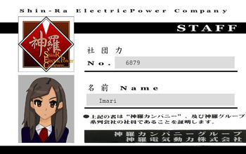 Shinra Employee by polarmint